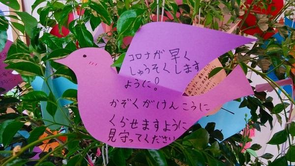 kitaoosaka20200421d.jpg