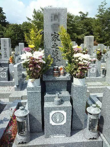 koubeseichi20160918a.jpg