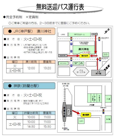 koubeseichi20170903d.jpg