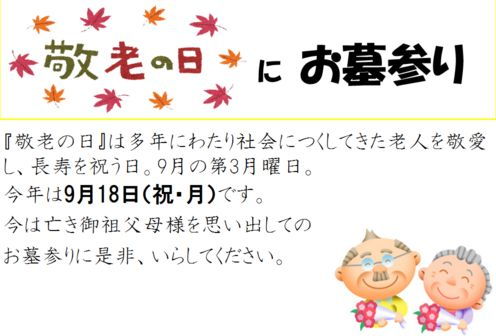 koubeseichi20170905b.jpg
