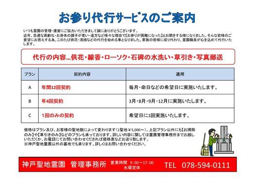 koubeseichi20171203c.jpg