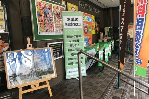 koubeseichi20180901a.jpg