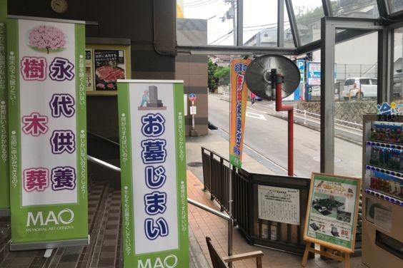 koubeseichi20180901d.jpg
