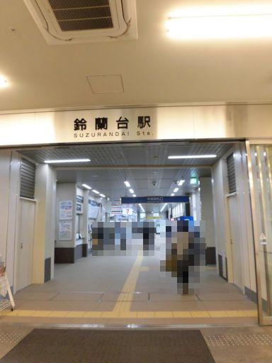 koubeseichi20181224e.JPG