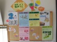 koubeseichi20190112d.JPG