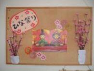 koubeseichi20190112e.JPG