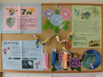koubeseichi20200113i.JPG