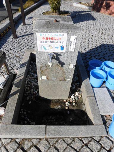 koubeseichi20200130a.jpg