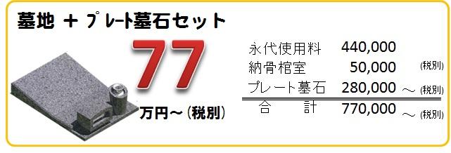 yamada20170314a.jpg
