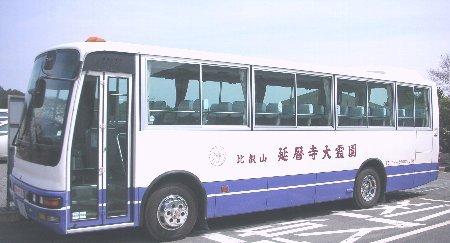 en bus.jpg