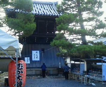 myou osyorai20190804b.jpg