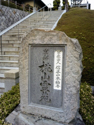 s-momoyama20130422a.jpg