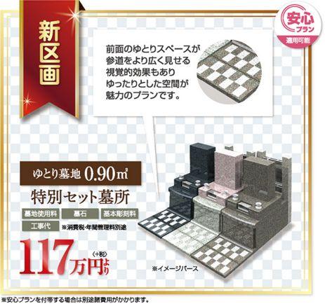boiki2_yutori09_1.jpg