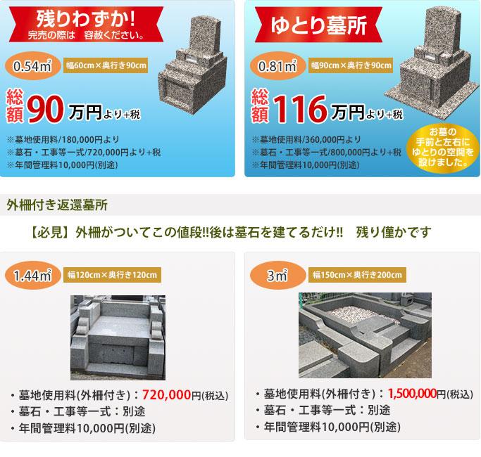 img_price.jpg