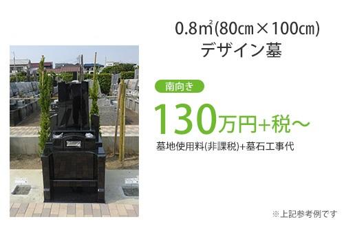 img_price_08_d.jpg