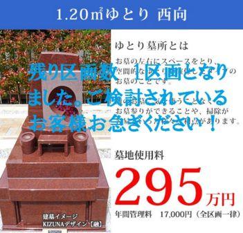 news20191129-05a-price1_2.jpg