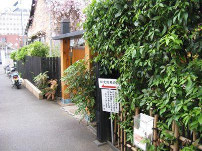 takanawa2013324b.jpg