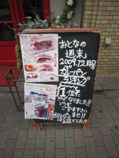 takanawa2013714c.jpg