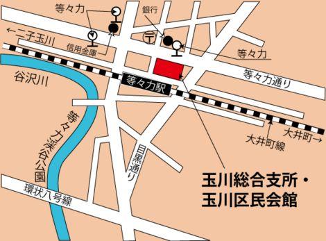 tamagawa.jpg