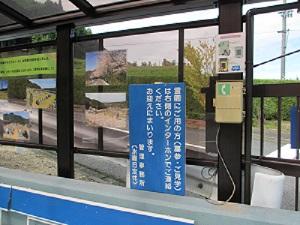 chihaya20200207c.jpgのサムネイル画像
