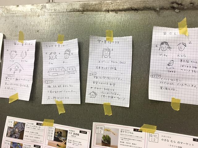 minamioosaka20171218e.jpg