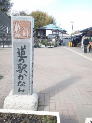 s-minamioosaka130207a.jpg