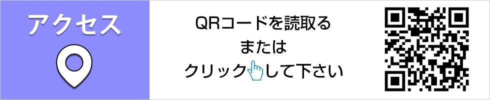神戸山田霊苑の地図QR
