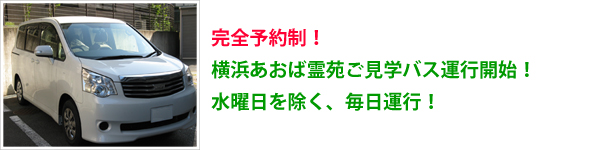 bus_20130412.jpg