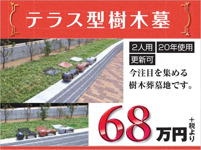 news20190927-1a.jpg