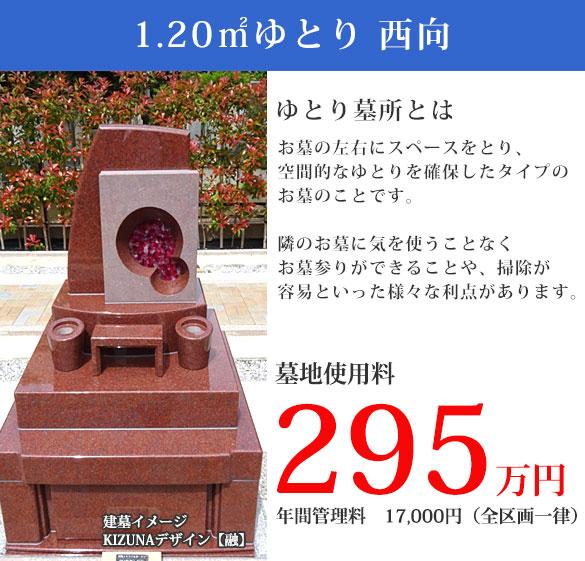news20191129-05a-price1.2.jpg