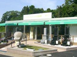 千葉平和公園店