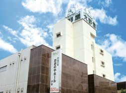 第一営業部 西関東