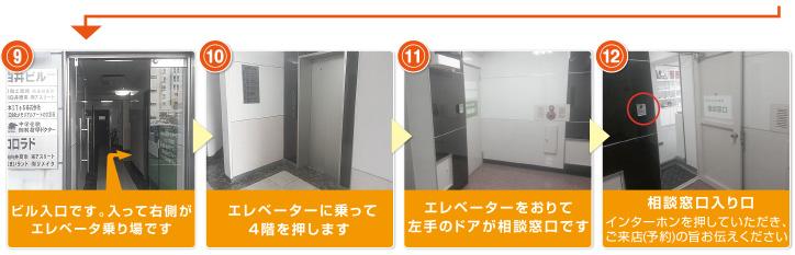 shop-route-kita-kanto3.jpg