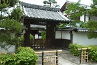 京都市内にある本山寺院の墓所 ...