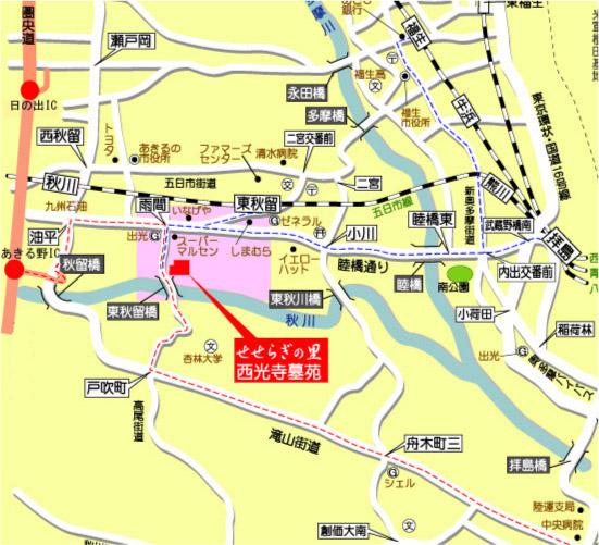 西光寺墓苑せせらぎの里(東京都あきる野市の霊園・お墓・墓地)